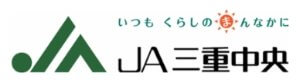 JA三重中央 300 82