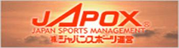 ジャパンスポーツ運営ロゴ350